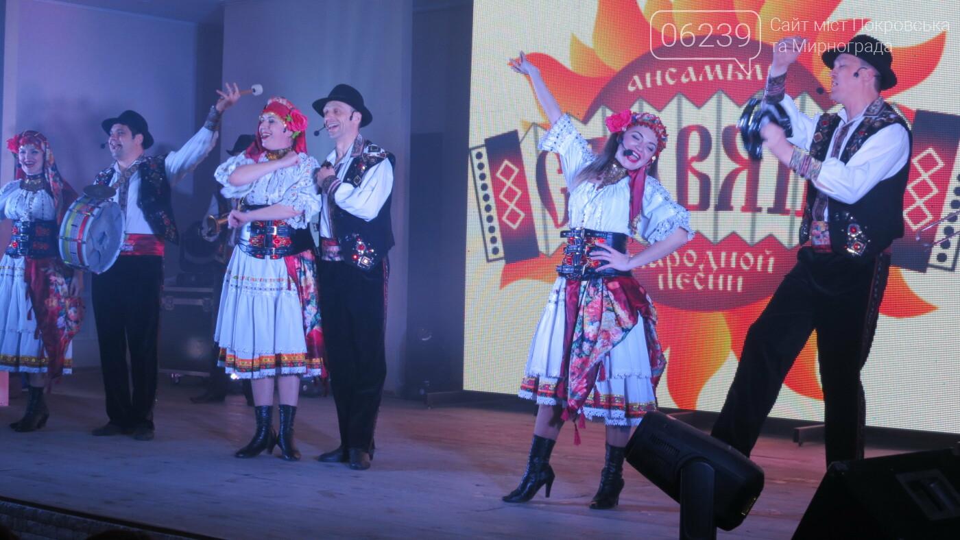 В Покровске танцами, песнями, грамотами и подарками поздравили коммунальщиков (ФОТО), фото-40