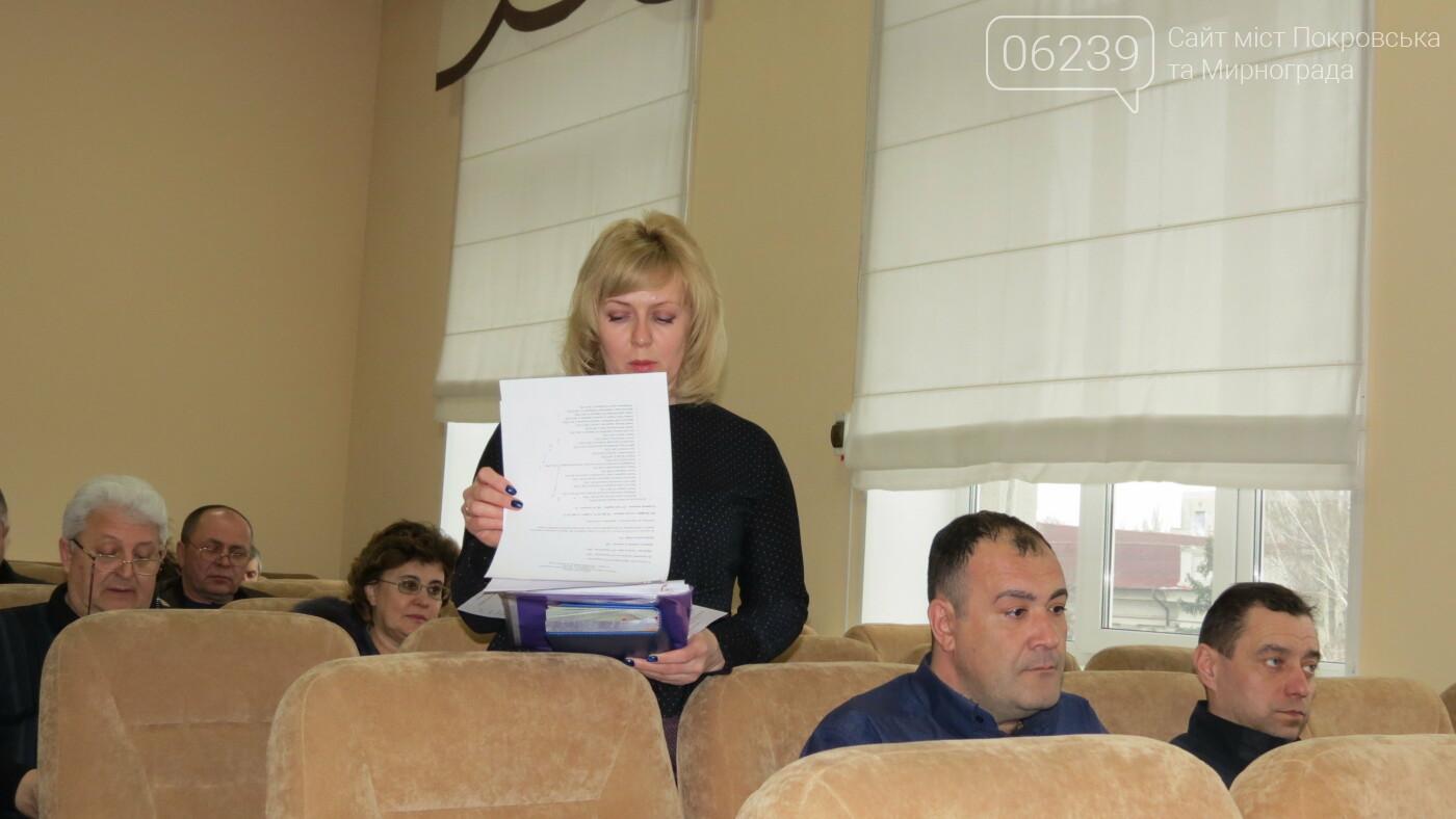 Водоснабжение под вопросом: на аппаратном совещании в Покровске говорили о риске остаться без воды, фото-4