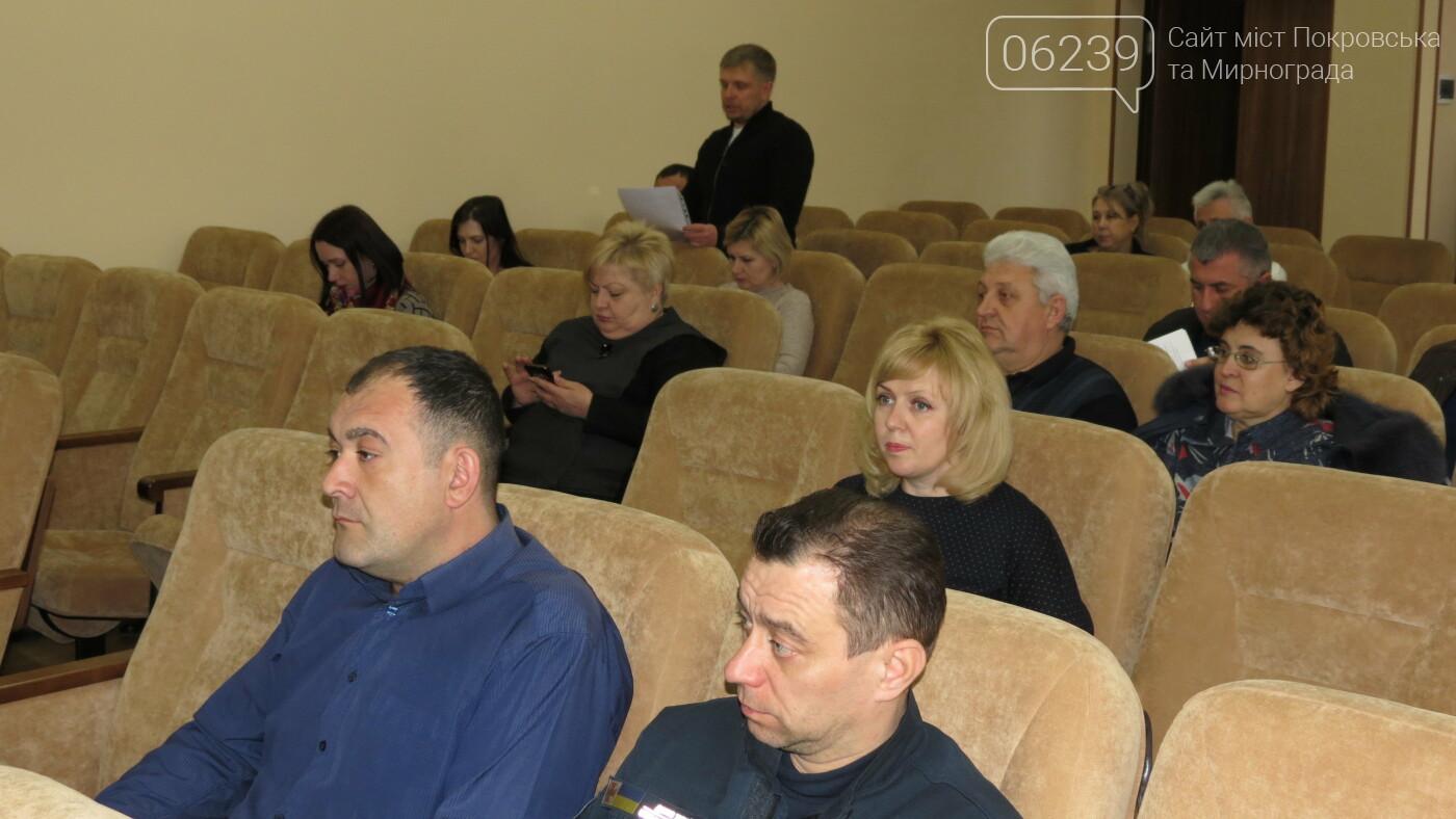 Водоснабжение под вопросом: на аппаратном совещании в Покровске говорили о риске остаться без воды, фото-5