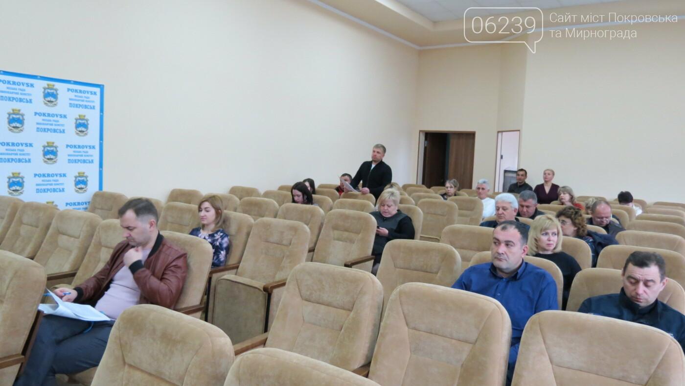 Водоснабжение под вопросом: на аппаратном совещании в Покровске говорили о риске остаться без воды, фото-7