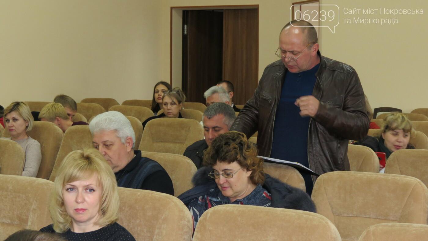 Водоснабжение под вопросом: на аппаратном совещании в Покровске говорили о риске остаться без воды, фото-6
