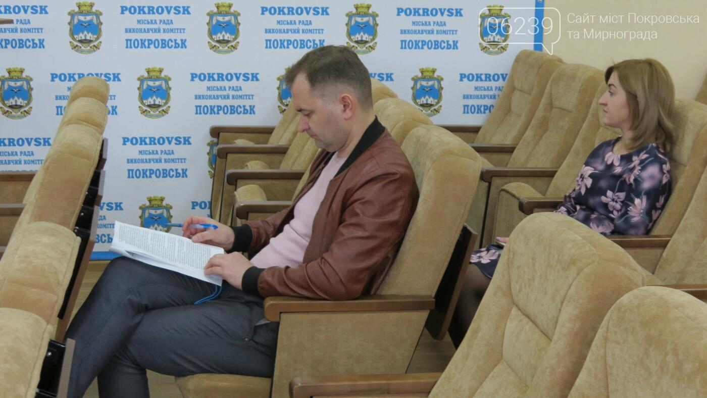 Водоснабжение под вопросом: на аппаратном совещании в Покровске говорили о риске остаться без воды, фото-8
