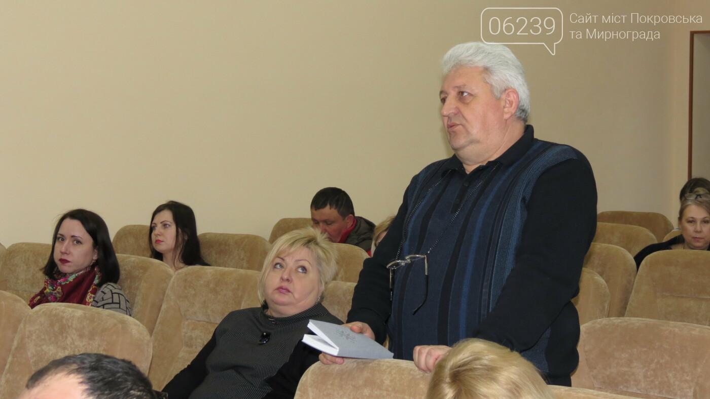 Водоснабжение под вопросом: на аппаратном совещании в Покровске говорили о риске остаться без воды, фото-1