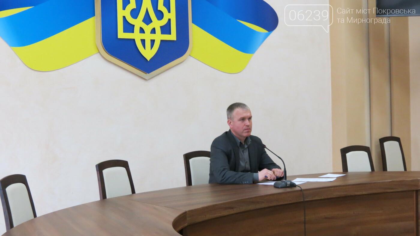 Водоснабжение под вопросом: на аппаратном совещании в Покровске говорили о риске остаться без воды, фото-2