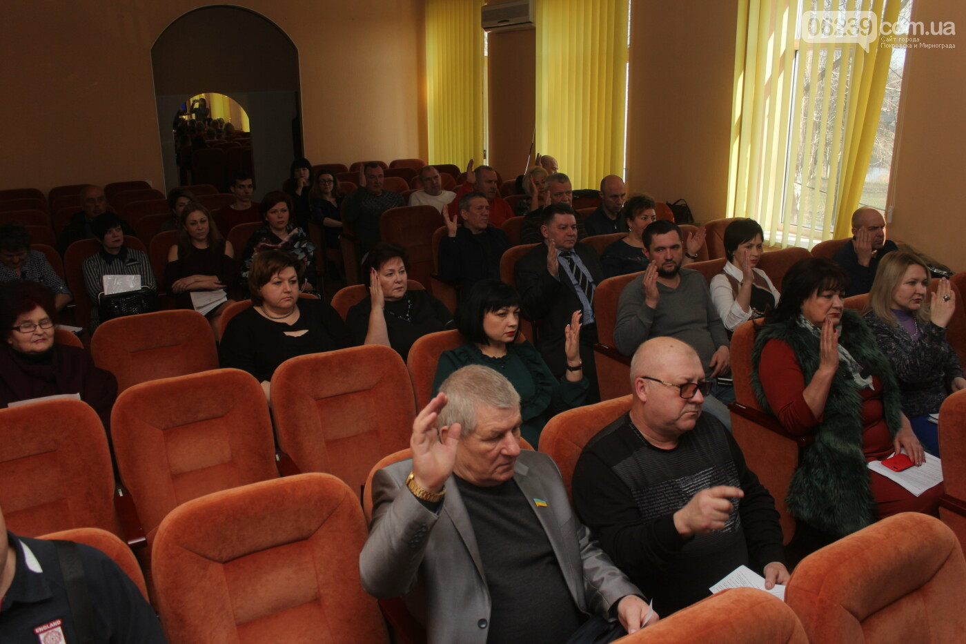 В Мирнограде решали важные вопросы местного УСЗН , фото-1