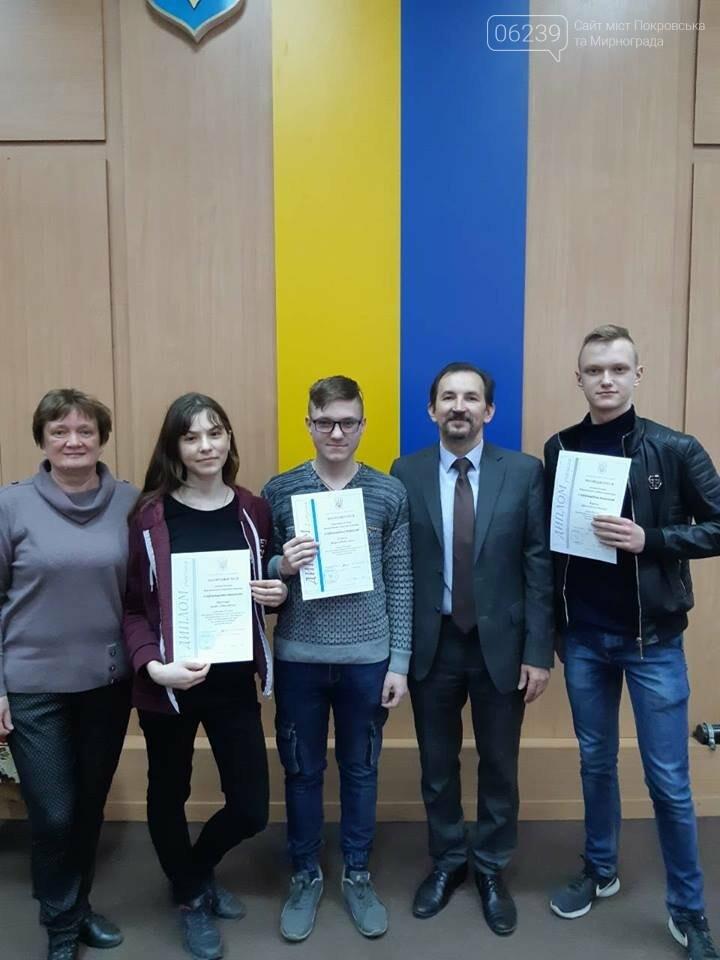 Учень мирноградської ЗОШ №10 Данило Козаков став призером Всеукраїнської олімпіади, фото-1