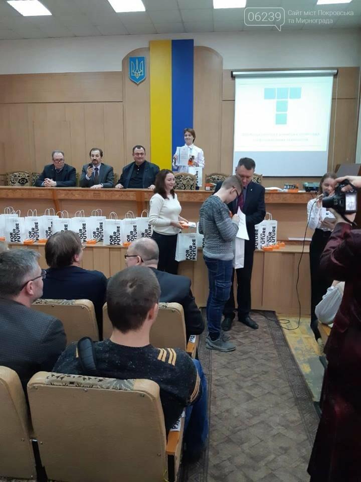 Учень мирноградської ЗОШ №10 Данило Козаков став призером Всеукраїнської олімпіади, фото-2