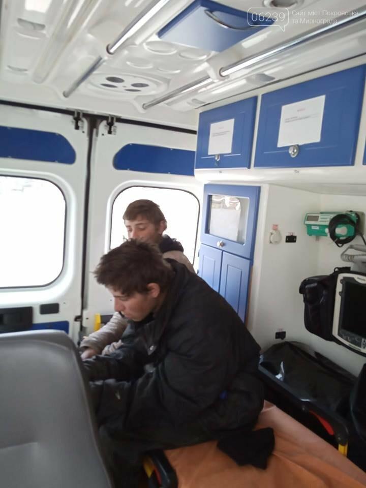 Где отец неизвестно, а мать в больнице: в Мирнограде подростки бродяжничали на улицах, фото-1