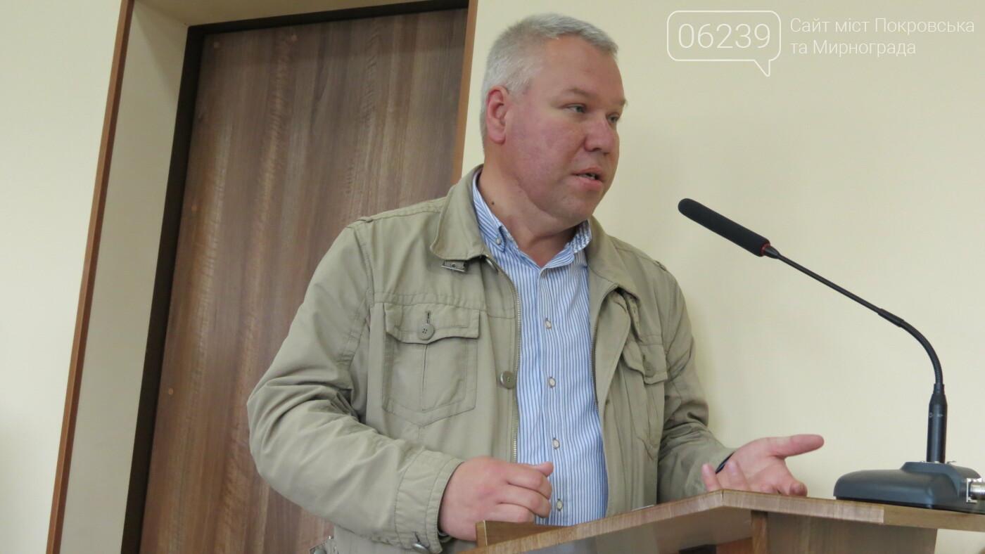 Покровские депутаты уволили заммэра по ЖКХ Дмитрия Гордиенко, фото-1