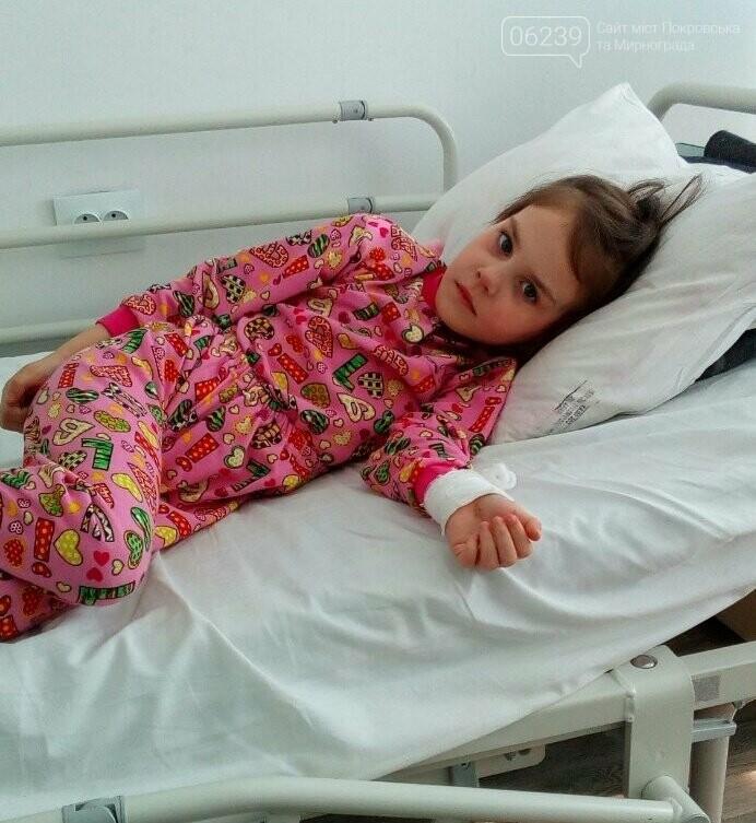 Срочный сбор: Ваша помощь нужна 5-летней Машеньке из Покровска (ДОКУМЕНТЫ), фото-2