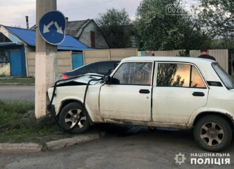 В Мирнограде привлекли к ответственности нетрезвого водителя, который совершил ДТП, фото-1
