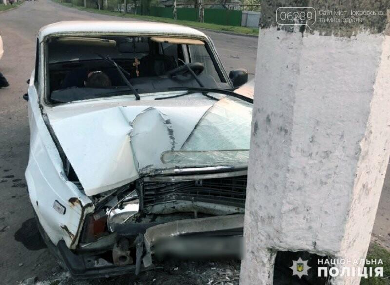 В Мирнограде привлекли к ответственности нетрезвого водителя, который совершил ДТП, фото-2