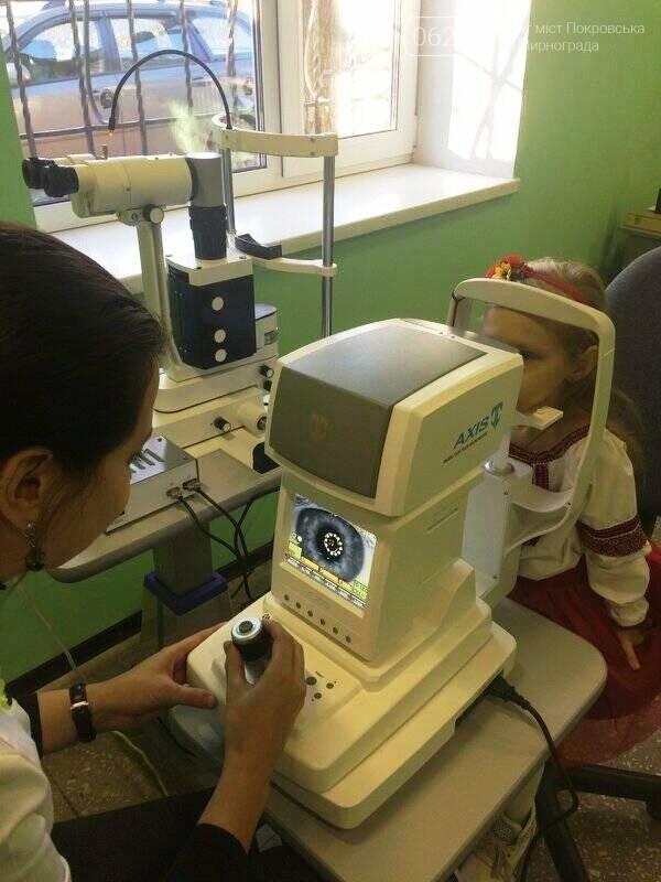 """У Мирнограді працює кабінет апаратного лікування, консультації та діагностики зору """"Гострий зір"""", фото-1"""