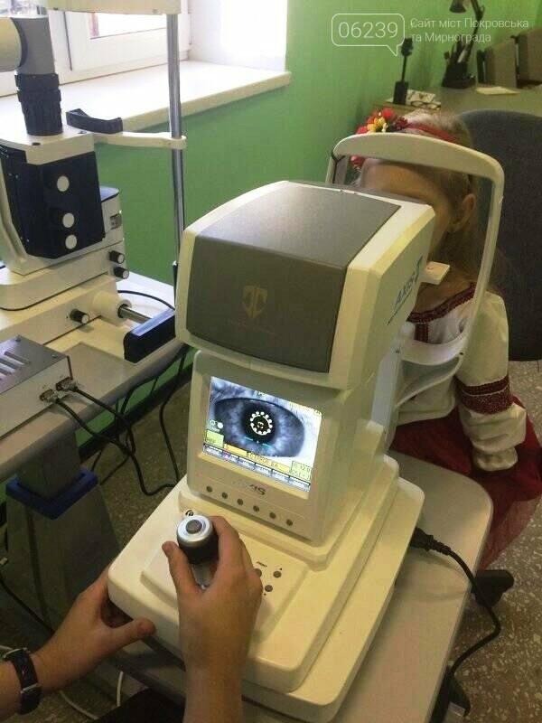 """У Мирнограді працює кабінет апаратного лікування, консультації та діагностики зору """"Гострий зір"""", фото-2"""