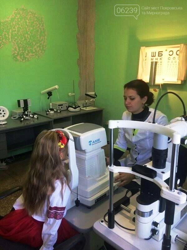 """У Мирнограді працює кабінет апаратного лікування, консультації та діагностики зору """"Гострий зір"""", фото-3"""