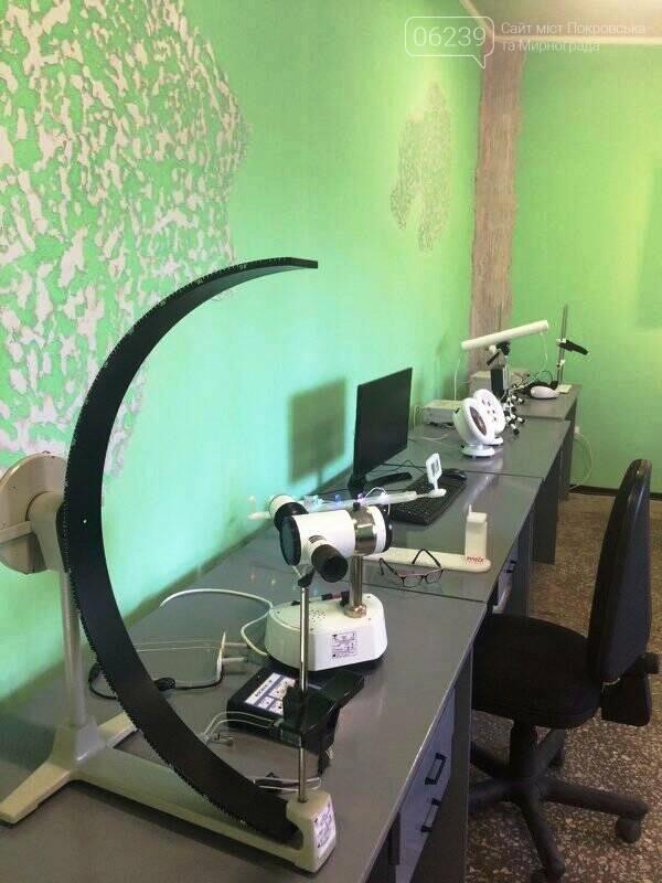 """У Мирнограді працює кабінет апаратного лікування, консультації та діагностики зору """"Гострий зір"""", фото-4"""