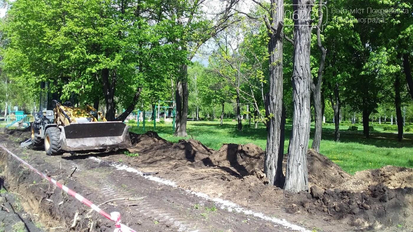 Мэр Мирнограда проинспектировал работы по реконструкции парка им.Гагарина, фото-1