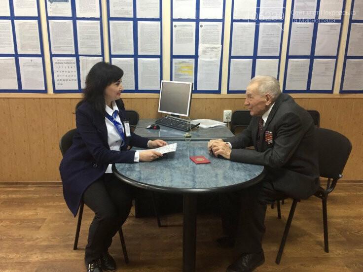Почесний громадянин Мирнограда долучився до кампанії декларування доходів, фото-1