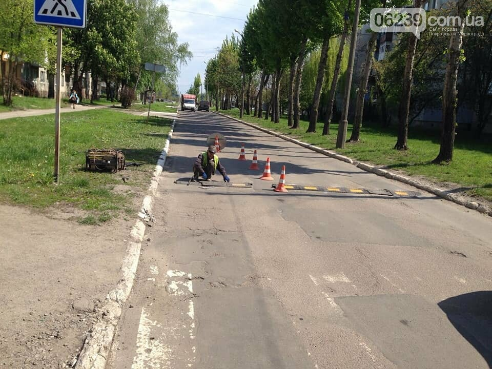 В Покровске ремонтируют «лежачих полицейских», фото-1
