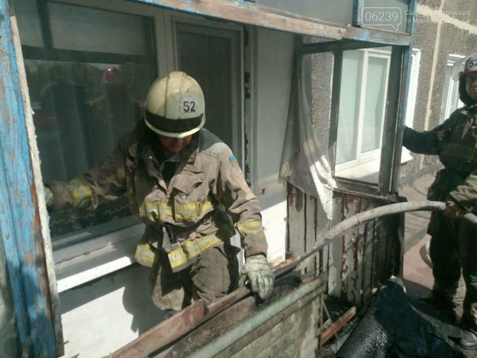 В Мирнограде горел балкон многоэтажного здания, фото-2