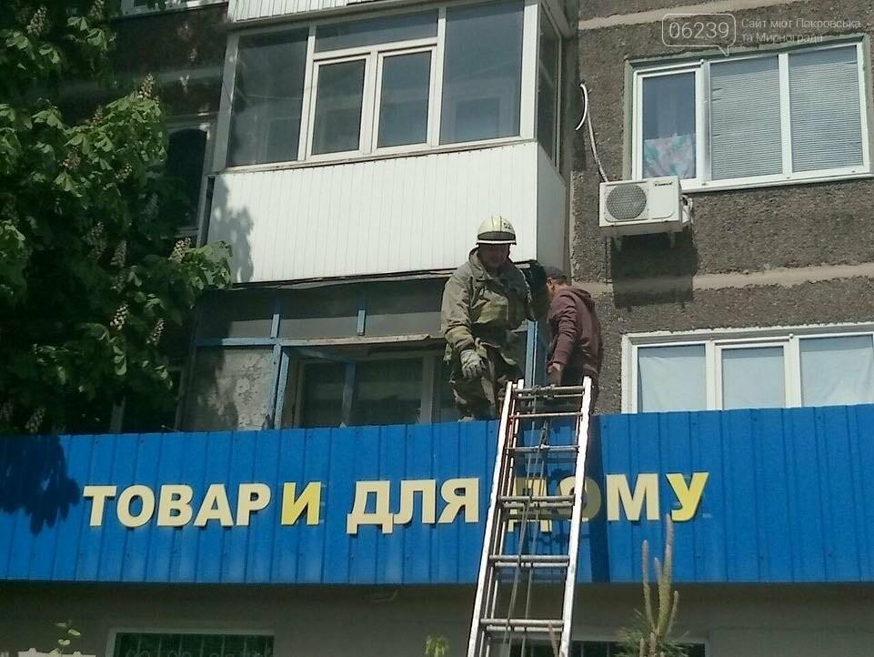 В Мирнограде горел балкон многоэтажного здания, фото-4