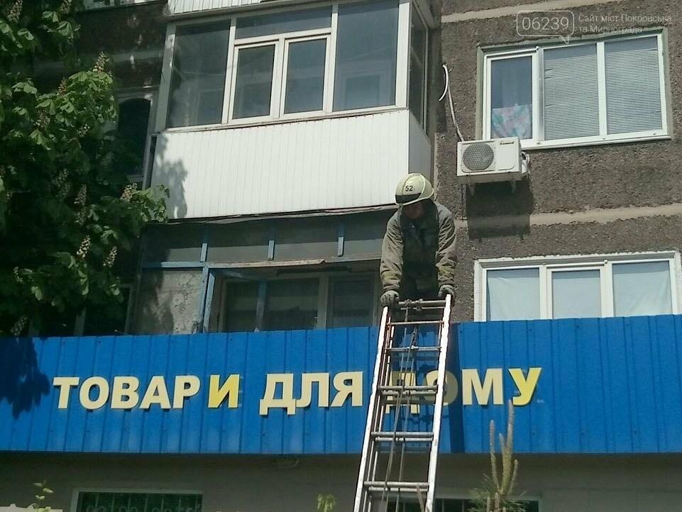 В Мирнограде горел балкон многоэтажного здания, фото-5