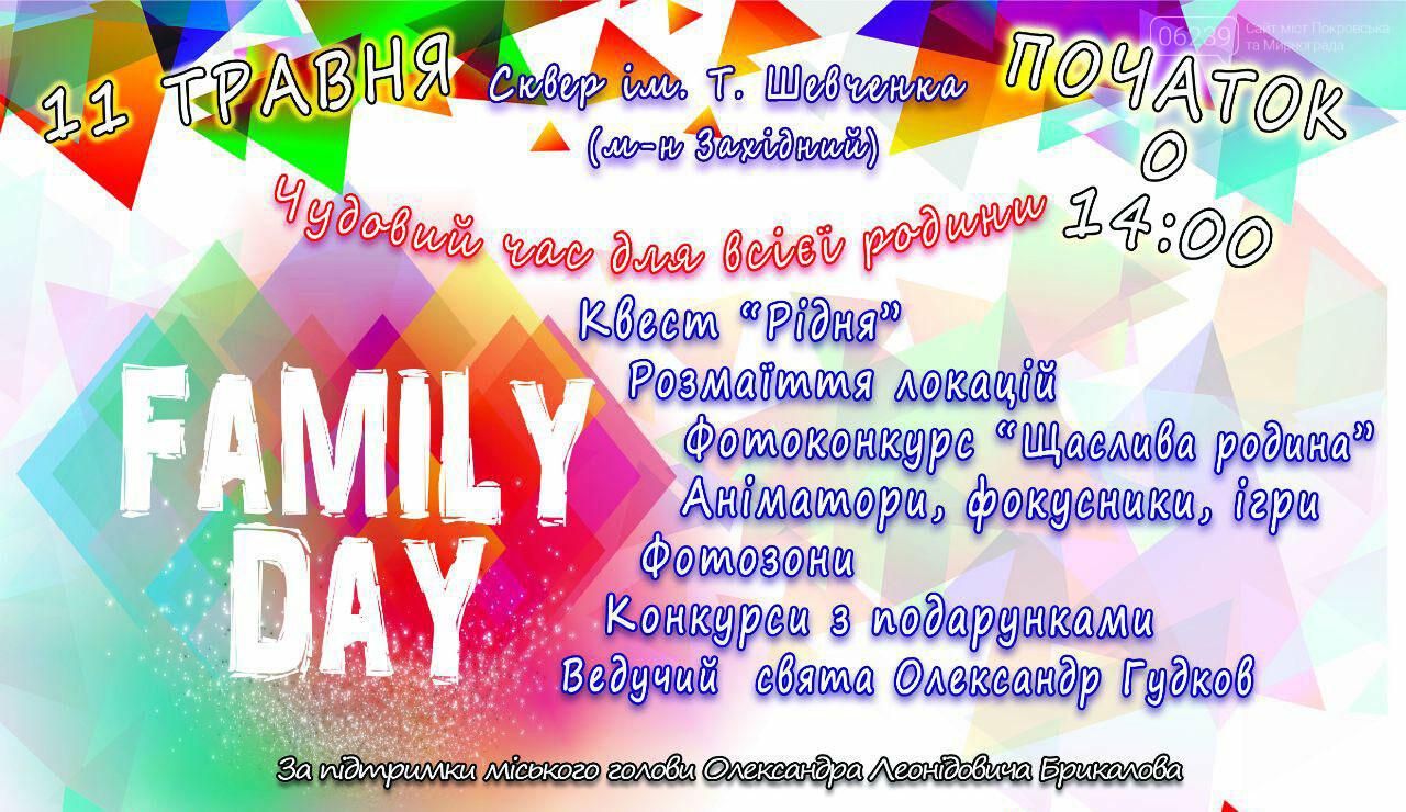 """Жителей Мирнограда приглашают на """"Family day"""", фото-1"""