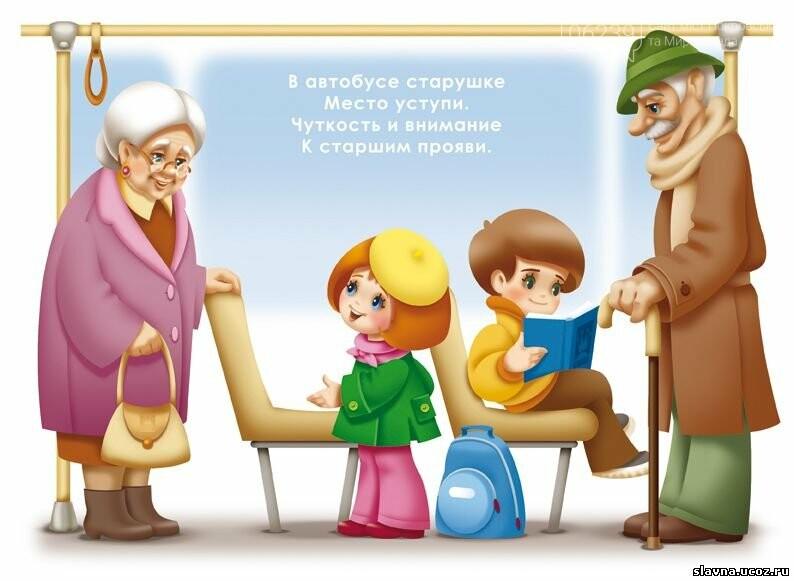 В Покровске объявили флешмоб #Уступи место бабушке, фото-1
