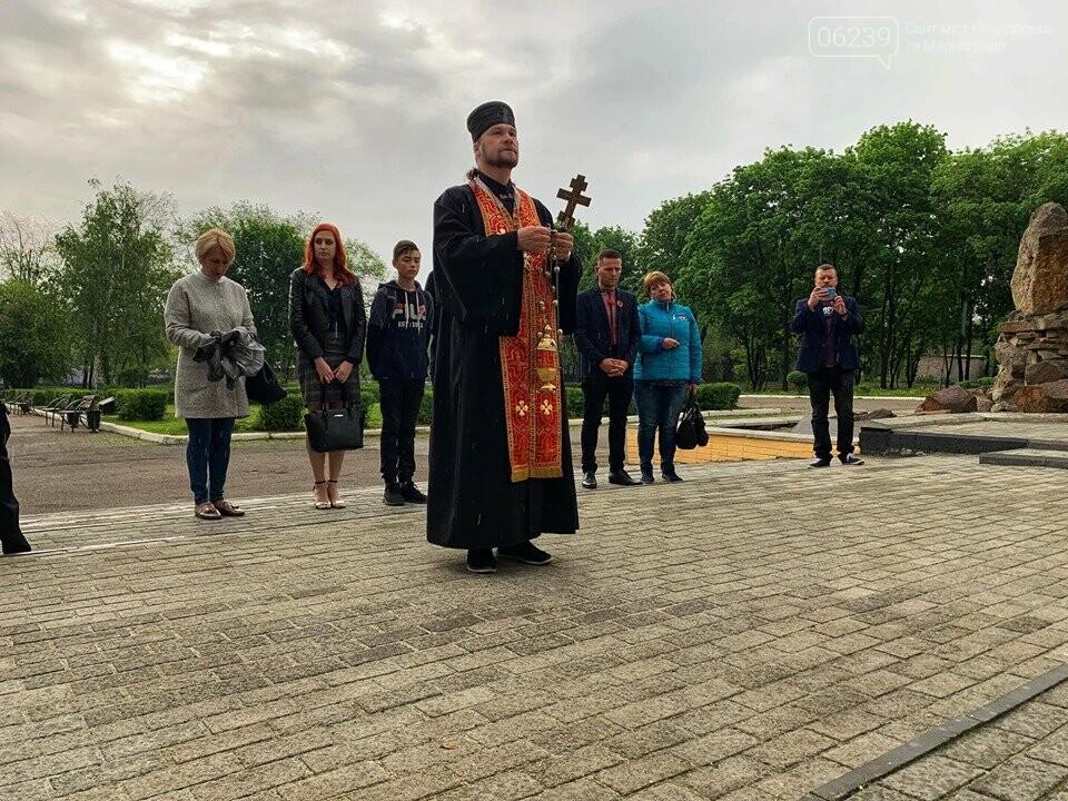 У Мирнограді пройшла акція до Дня пам`яті та примирення, фото-3