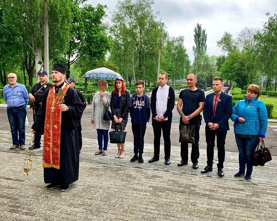 У Мирнограді пройшла акція до Дня пам`яті та примирення, фото-4