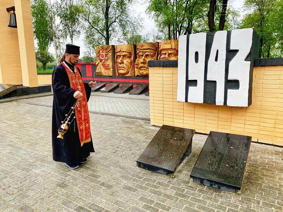 У Мирнограді пройшла акція до Дня пам`яті та примирення, фото-5