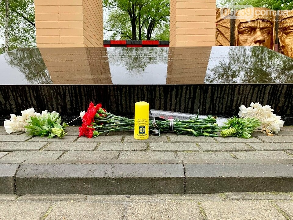 У Мирнограді пройшла акція до Дня пам`яті та примирення, фото-6