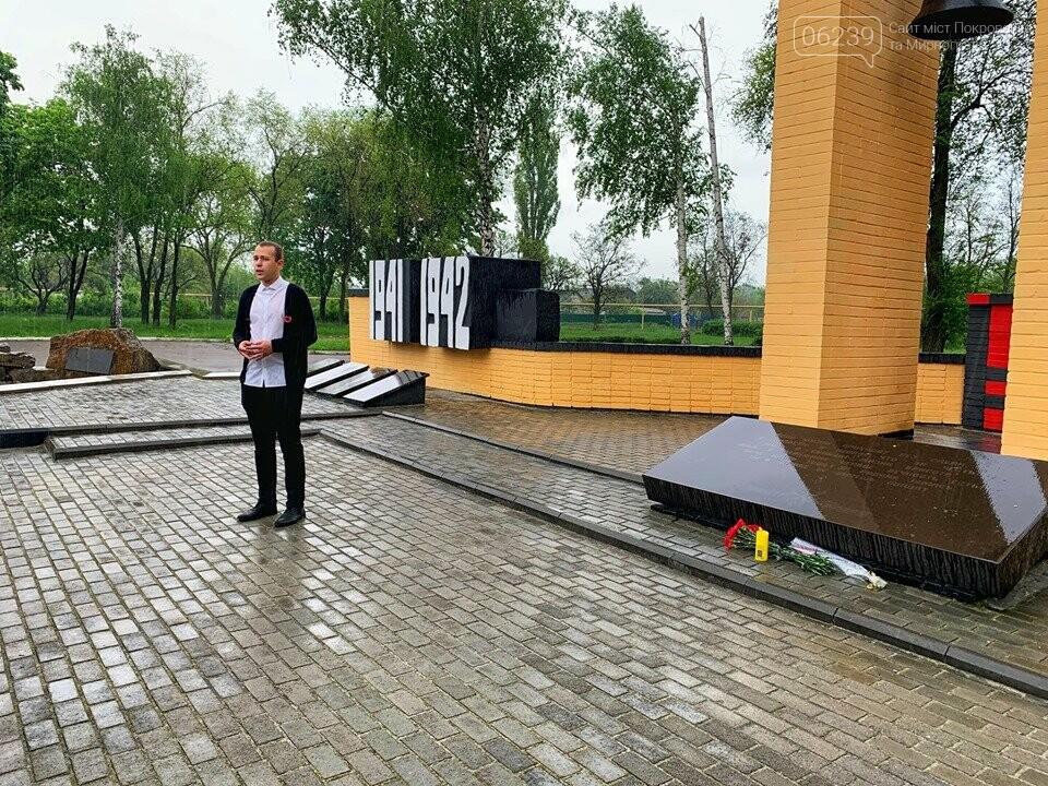 У Мирнограді пройшла акція до Дня пам`яті та примирення, фото-8