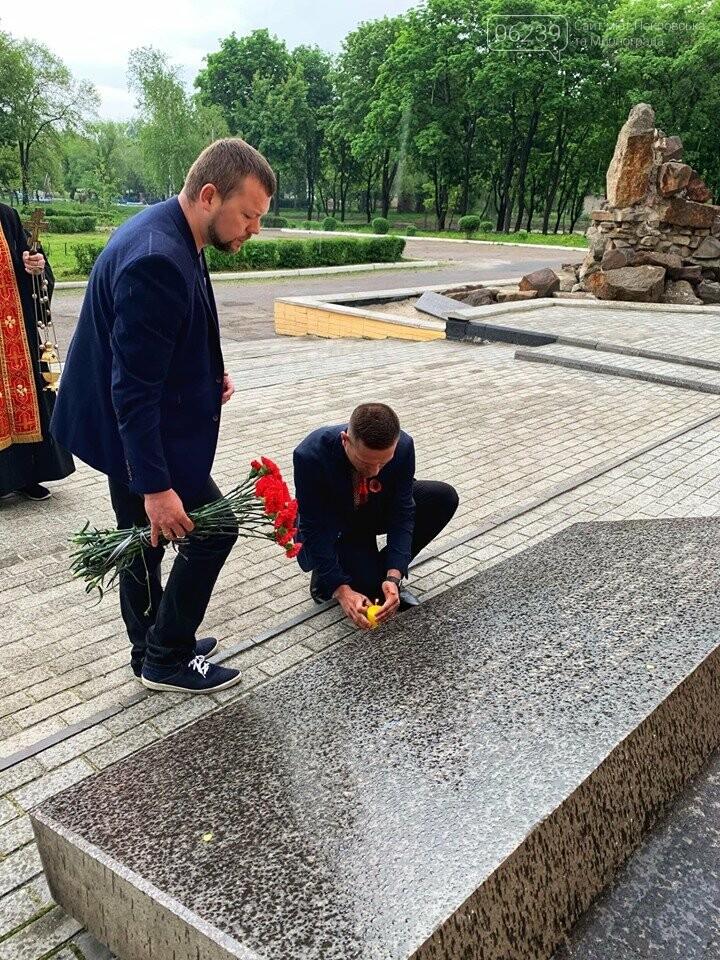 У Мирнограді пройшла акція до Дня пам`яті та примирення, фото-9