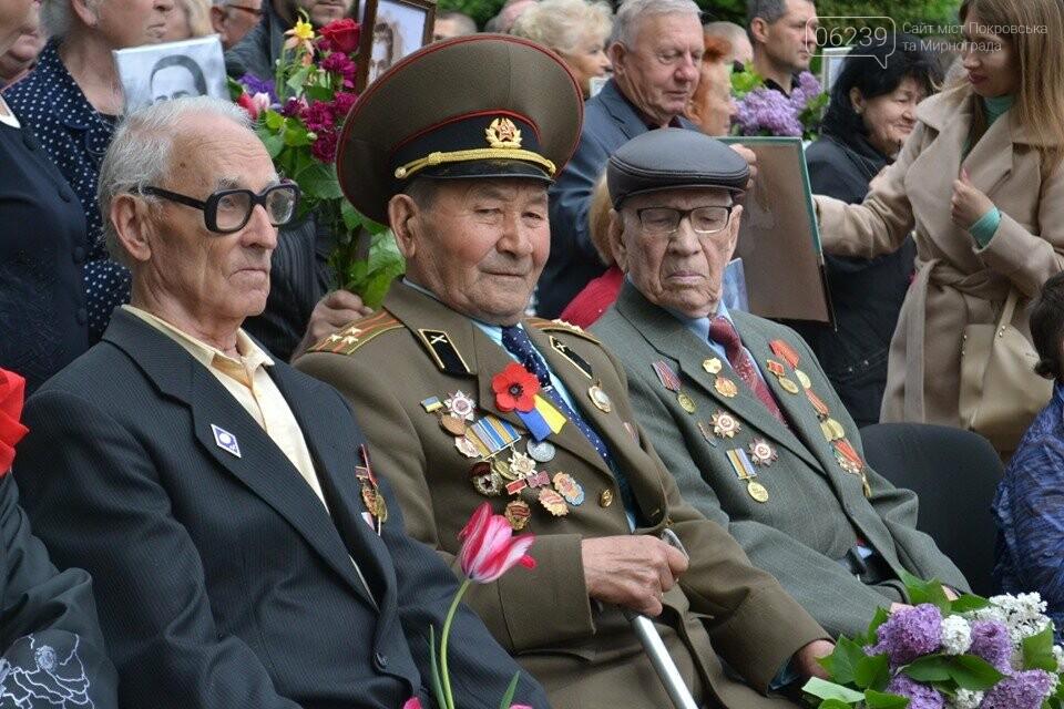 У Покровську пройшов мітинг присвячений до Дня Перемоги, фото-4
