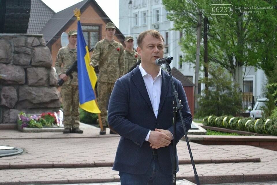 У Покровську пройшов мітинг присвячений до Дня Перемоги, фото-5