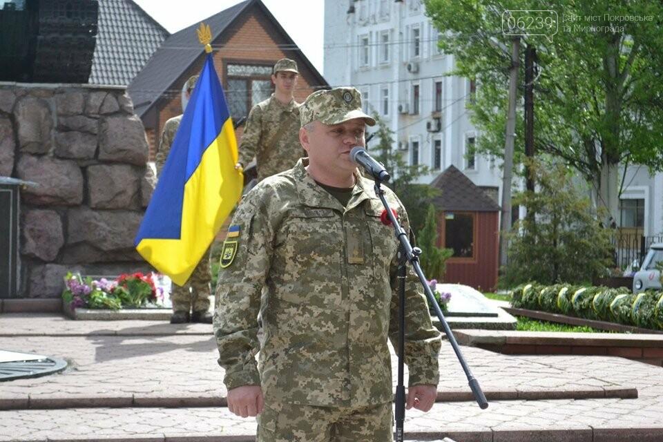 У Покровську пройшов мітинг присвячений до Дня Перемоги, фото-7
