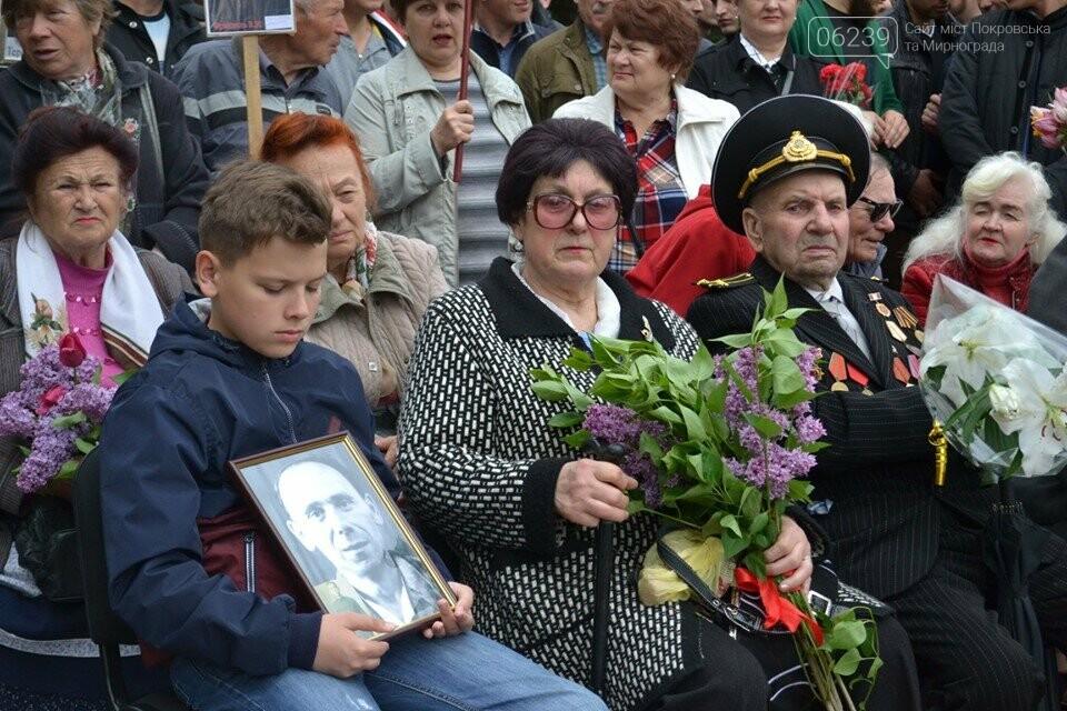 У Покровську пройшов мітинг присвячений до Дня Перемоги, фото-9