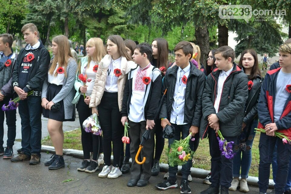 У Покровську пройшов мітинг присвячений до Дня Перемоги, фото-2