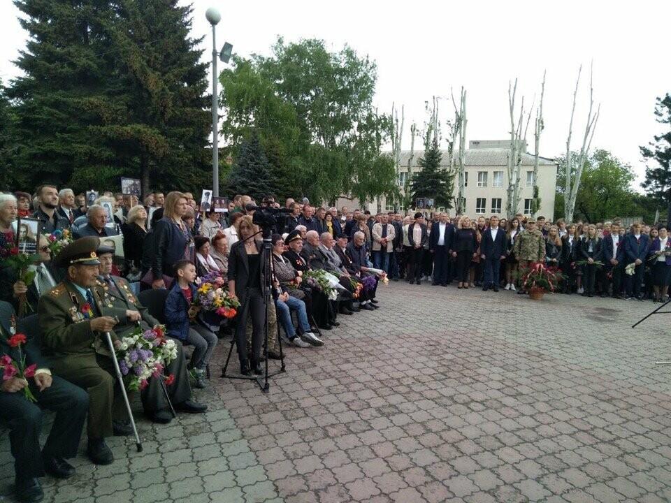 У Покровську пройшов мітинг присвячений до Дня Перемоги, фото-6