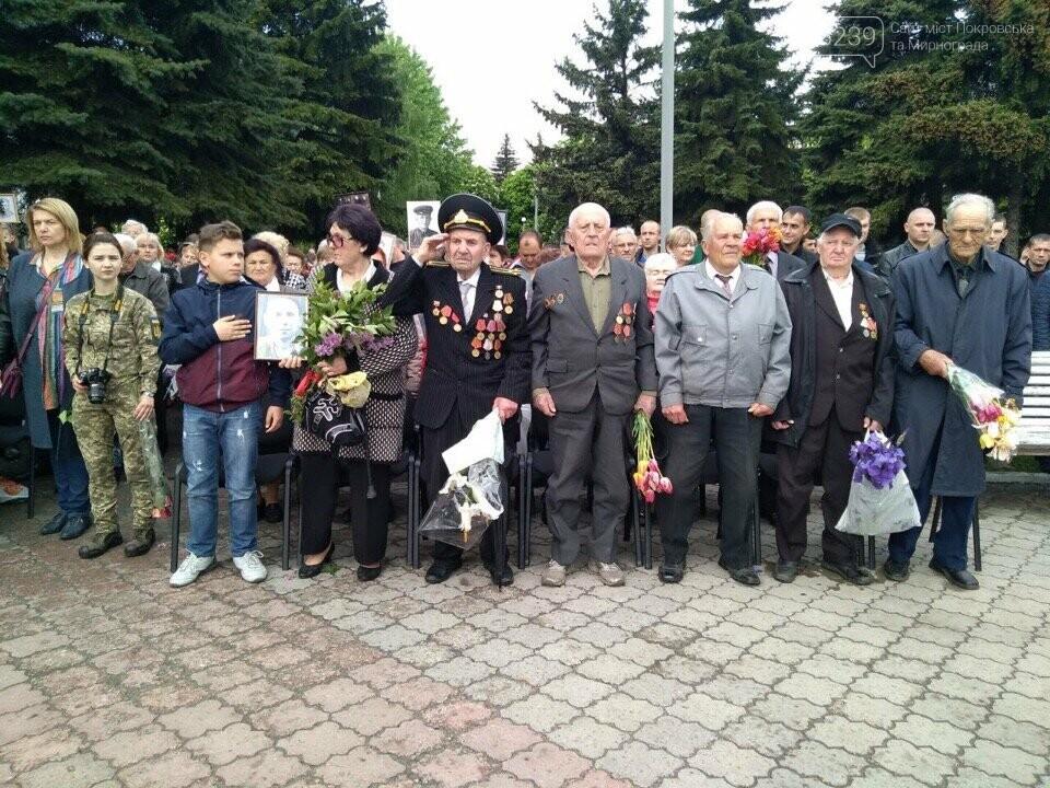 У Покровську пройшов мітинг присвячений до Дня Перемоги, фото-13