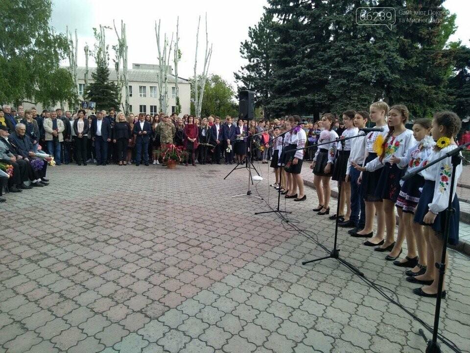 У Покровську пройшов мітинг присвячений до Дня Перемоги, фото-12