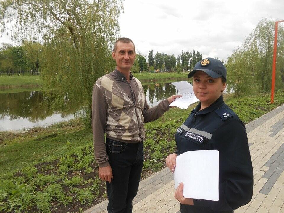 Фахівці ДСНС систематично проводять профілактичні рейди водоймами міста Покровськ та Покровського району, фото-1
