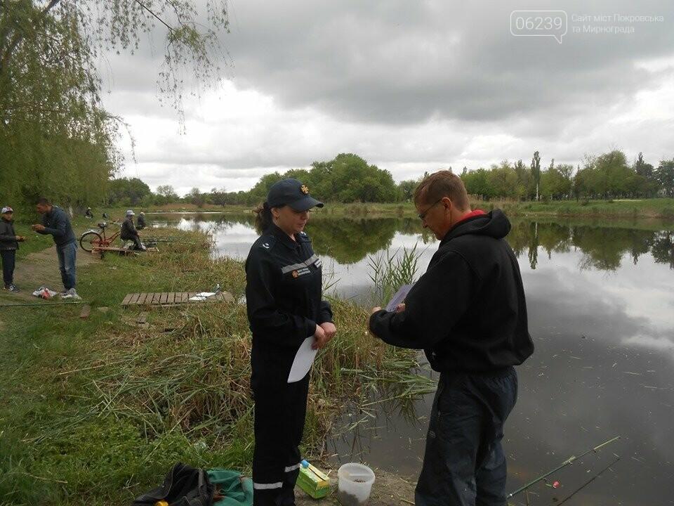 Фахівці ДСНС систематично проводять профілактичні рейди водоймами міста Покровськ та Покровського району, фото-3