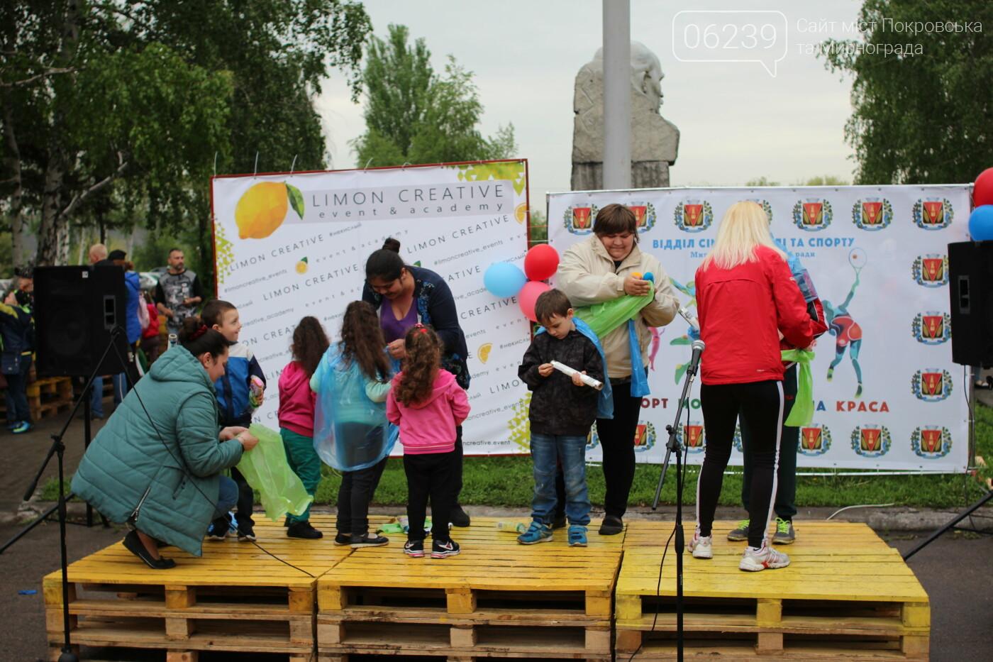 В Мирнограде ярко и красочно отметили Международный День семьи и День матери , фото-5