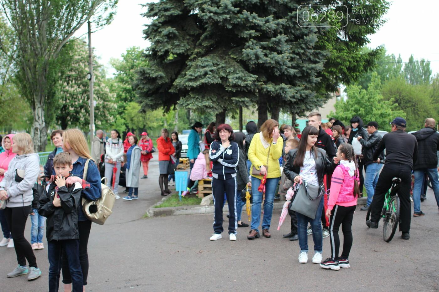 В Мирнограде ярко и красочно отметили Международный День семьи и День матери , фото-8