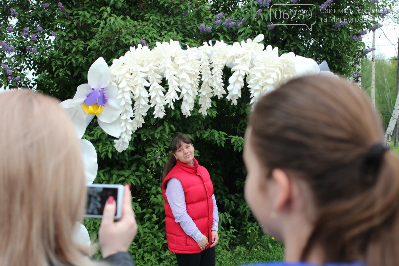 В Мирнограде ярко и красочно отметили Международный День семьи и День матери , фото-12