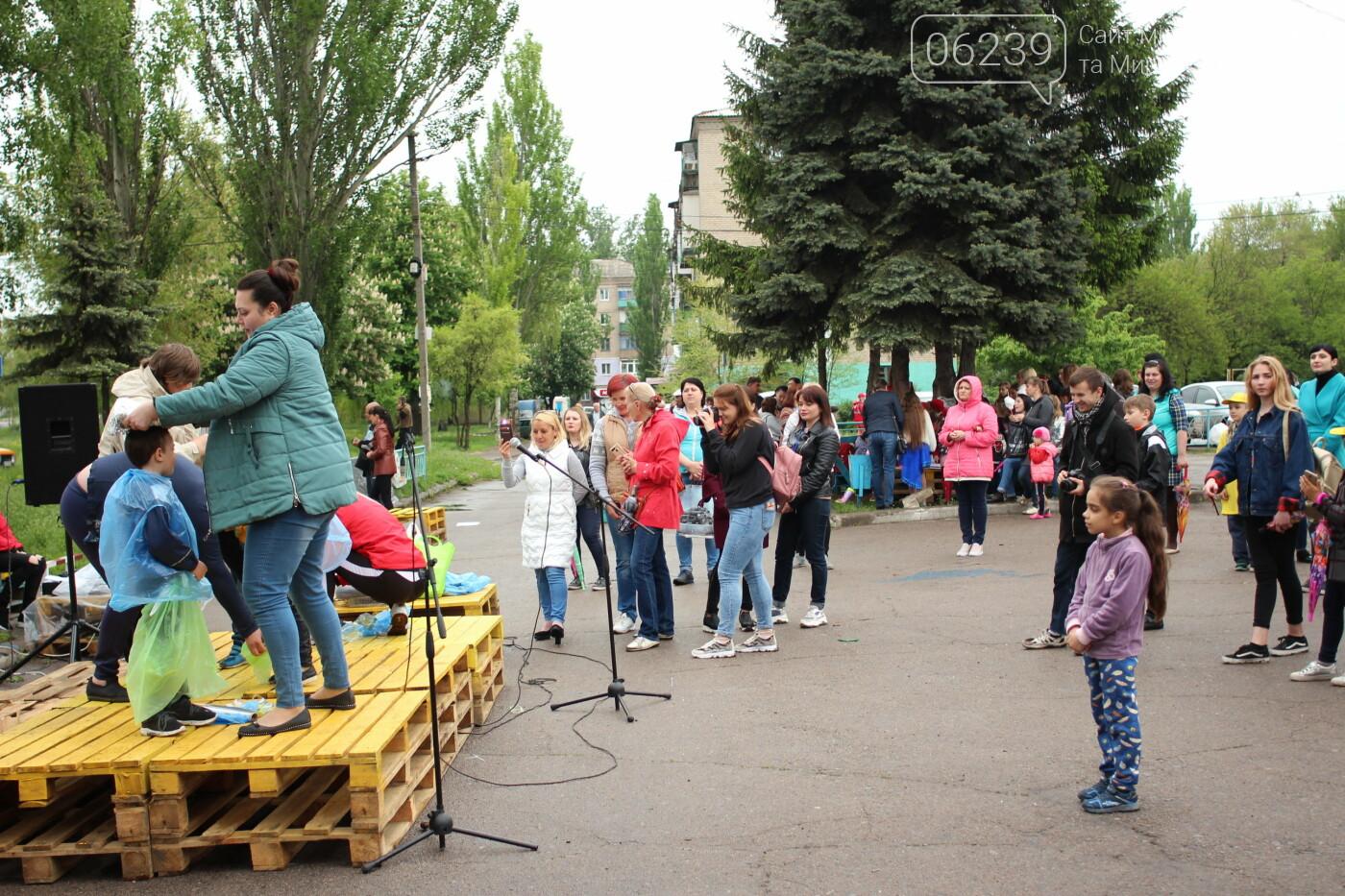 В Мирнограде ярко и красочно отметили Международный День семьи и День матери , фото-16
