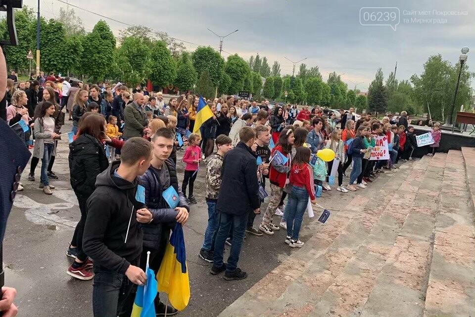 В Мирнограді відбувся фінал четвертого сезону «Зіркова Хвиля», фото-7