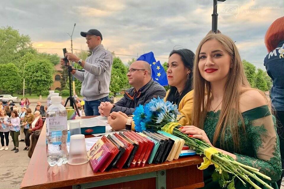 В Мирнограді відбувся фінал четвертого сезону «Зіркова Хвиля», фото-10